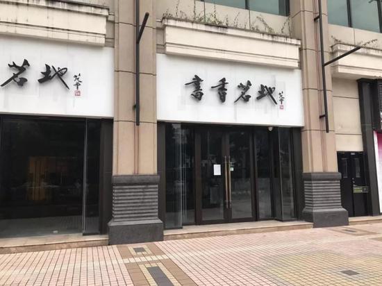 深圳商业众生相:豪宅区有点冷 大型商圈冷热不均