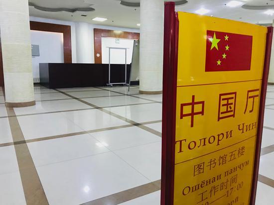 △图书馆的五层还有特意的中国厅。