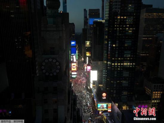 资料图:美国纽约第五大道。
