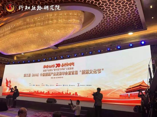 人民日报国纪平:大变局中的中国与世界