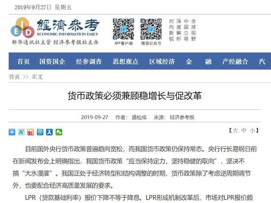 """庞大集团不再姓庞 庞庆华坦言收购萨博是""""最大弯路"""""""