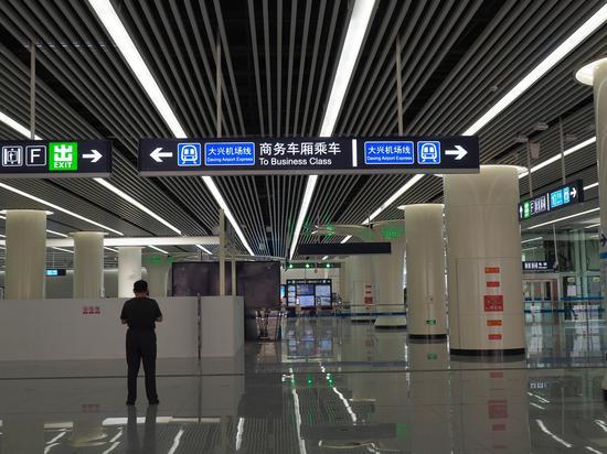 江苏省消保委就开机广告问题约谈7家电视企业