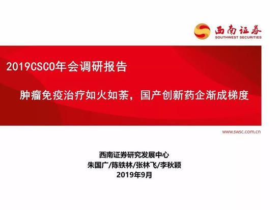 华夏视听传媒IPO:张纪中任独董 《倚天屠龙记》卖4亿