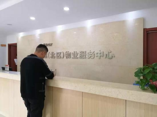 英国高校中央圣马丁涉嫌辱华中国设计师要求道歉