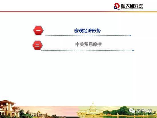 任泽平2020年宏观展望:六大改革为突破口开启新周期