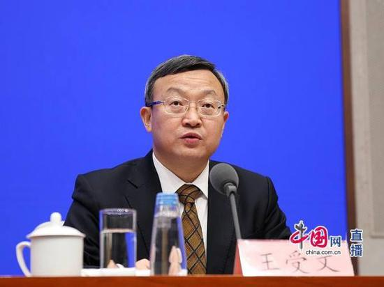 虹桥国际经济论坛 达成共建人类命运共同体上海共识