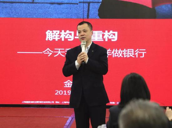 上海华瑞银行行长朱韬掌管专家讲座环节