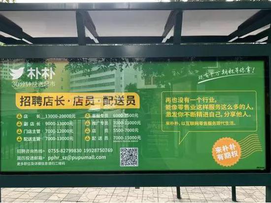 香港律政司司长遭围攻受伤外交部要求英方彻查