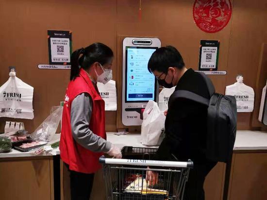中国电子简历网