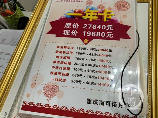 内政部:中国经济出现逐渐回稳态势 对天下经济是利好音讯