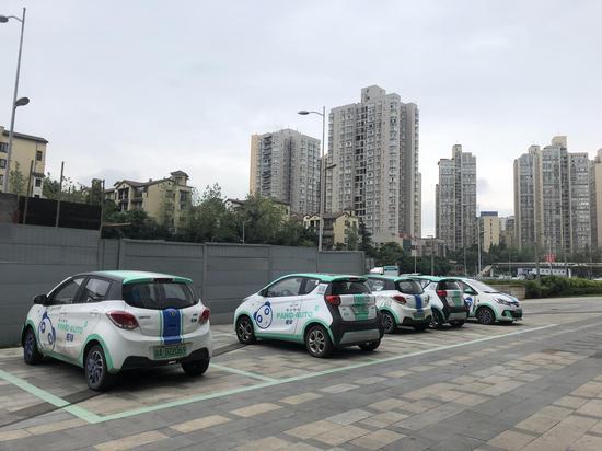 """重庆共享汽车""""盼达用车""""退押金难 有用户要等到明年2月"""
