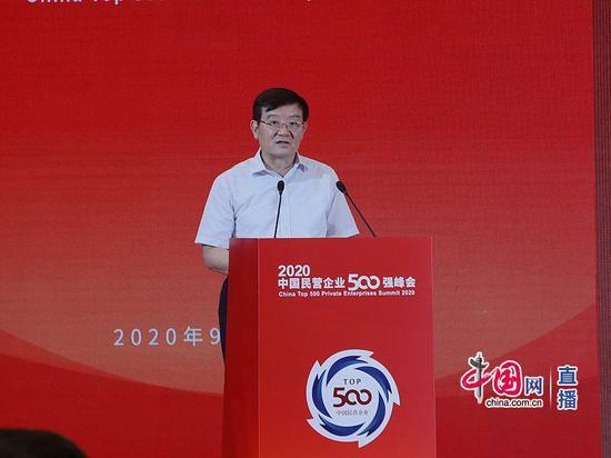 徐乐江:新发展格局决不是封闭的国内循环 是开放的国内国际双循环