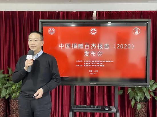 中国捐赠百杰致敬人物|朱镕基:捐赠成立实事助学基金会