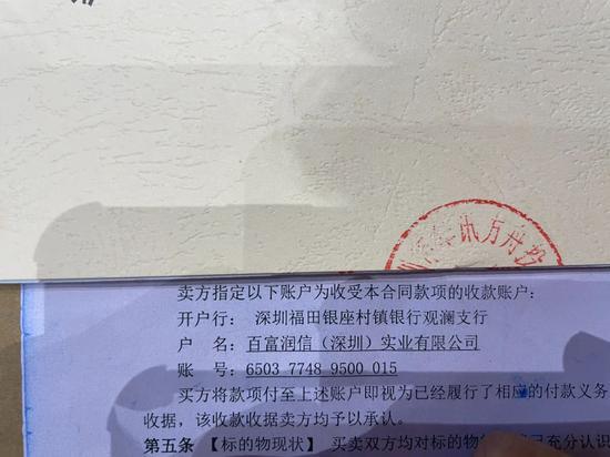 涉嫌虚假宣传,深圳宝安区西乡331套房源被司法查封