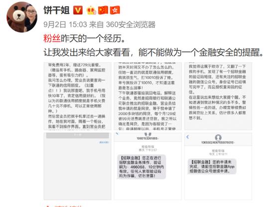 深圳市发文复制推广自贸区改革创新经验 涉六大领域