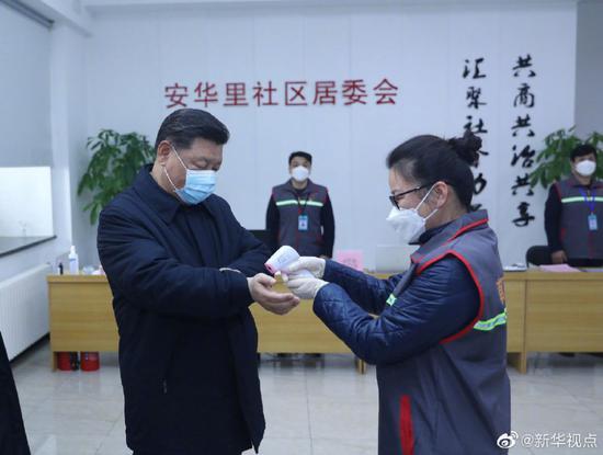 上海公厕保洁新规超过百万网友参与讨论了这件事情