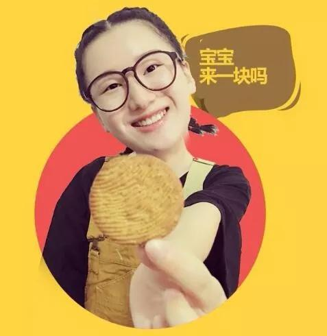 马应龙蔬通消化饼干微博截图