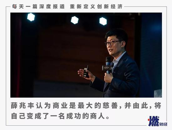 日媒:靖国神社遭人泼墨 疑似中国人所为