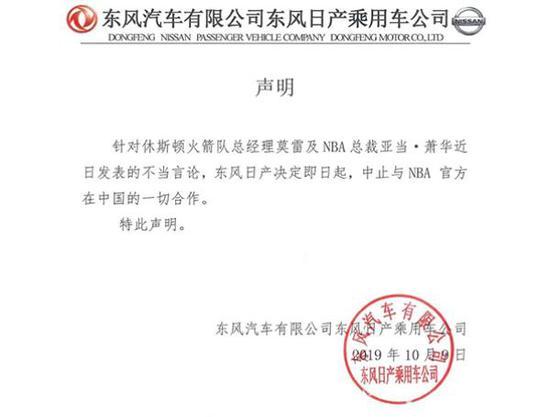 入境货车藏130万支私烟 香港海关拘捕涉案司机