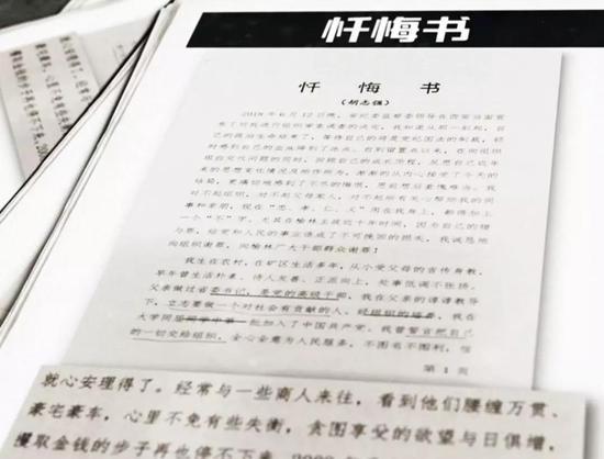 山西省委书记:到2018年底贫困人口减少到25.5万人