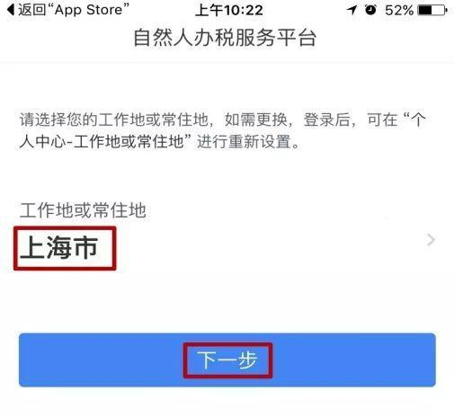 """未注册用户选择""""注册"""",已注册用户可直接输入账号暗号登录。"""