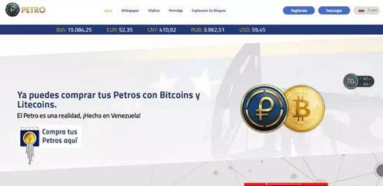 石油币官方网站