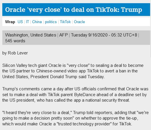 TikTok不出售也能过关?特朗普最新表态