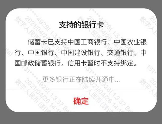 数字人民币接入支付宝 与第三方支付差异不大(视频) 深圳_新浪财经_新浪网