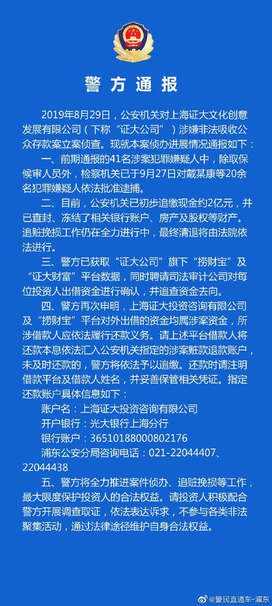 县总工会副书记被双开 曾率20多人谩骂殴打记者