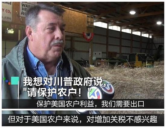 贸易争端威胁美国农民 他们已开始敲打华盛顿政客大豆