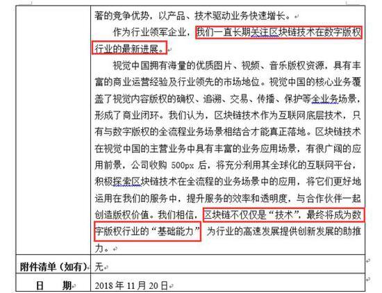 """央媒指斥:""""不克为了益处滥用版权,以版权之名,图益处之实"""""""