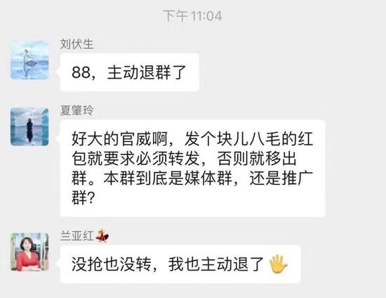 """共话资管止业革新取机会 华安基金枯获三项""""金牛奖"""""""
