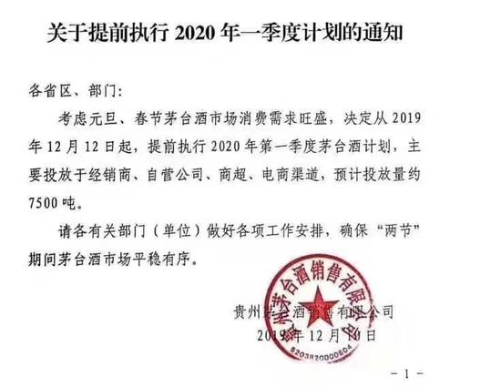 中国12月末外储报3.1079万亿美元预估3.1100万亿