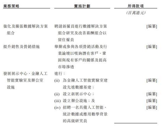 湖北仙桃市委原书记胡玖明调任湖北省信访局局长