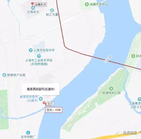 """徐国良举报上海银行:""""昨天是衡源老大今天就变苦主"""""""