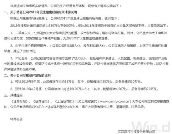 中国9月官方制造业PMI为49.8 比上月回升0.3个百分点