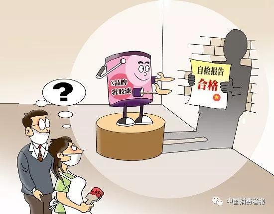 恒宝股份五家子公司亏损 净利降45%市值缩水241亿