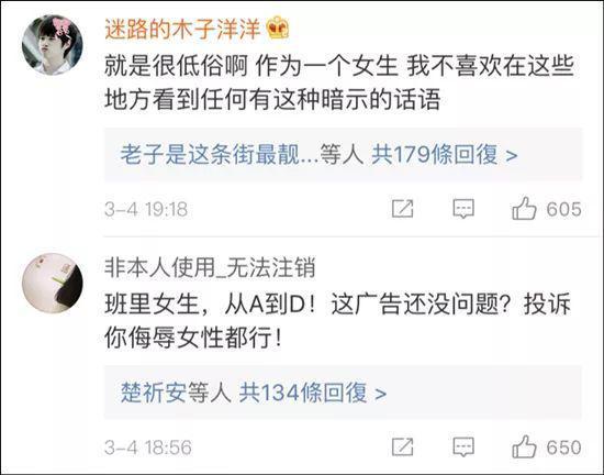 有網民表示,有位上小學的女孩問她瓶子上的文字是什么意思:
