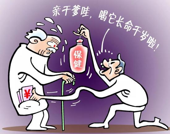 图/中国消休图片网