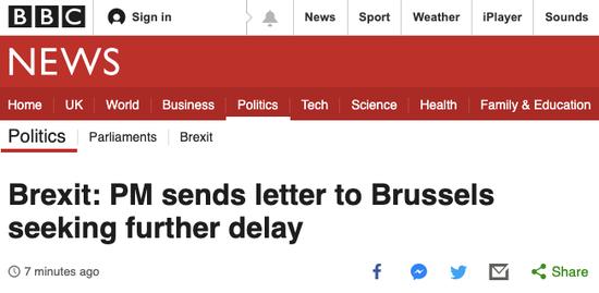 鲍首相服软向欧盟延期 连发3封信能否扭转脱欧乱局?