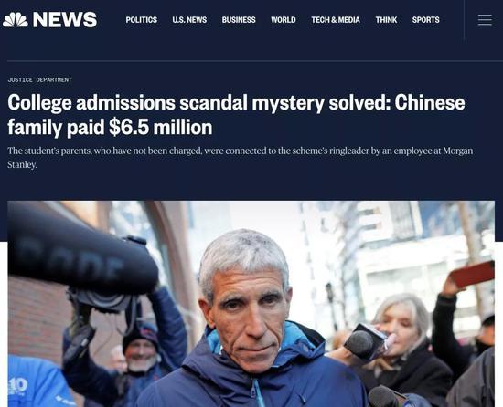 NBC NEWS新闻报道截图