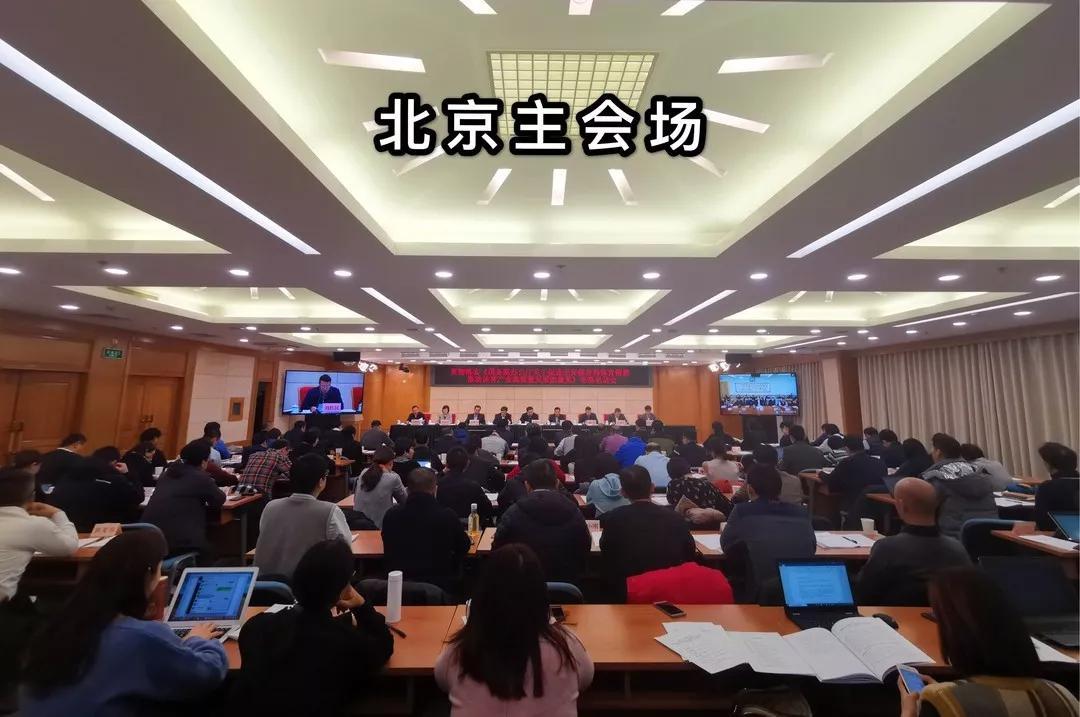 中国专家赴意大利超过百万网友参与讨论了这件事情