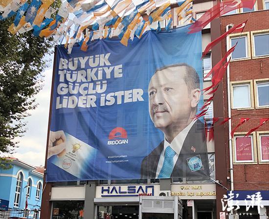 伊斯坦布尔有很多如许的埃尔多安的大幅海报 澎湃讯息记者 蒋梦莹 摄