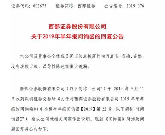 八大处传说等30个项目代表北京申报国家非遗项目