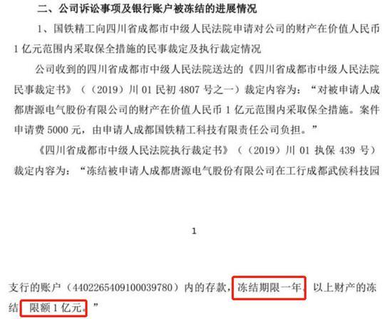 """台湾这把号称""""领先大陆20年""""的步枪性能究竟如何"""