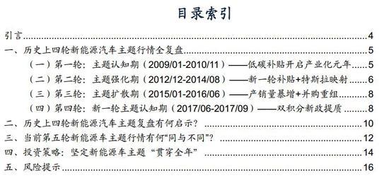 北约秘书长:不会介入南海不想把北京树为新敌
