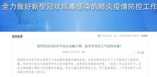 孙涛离职蚂蚁金服将重回国际货币基金组织