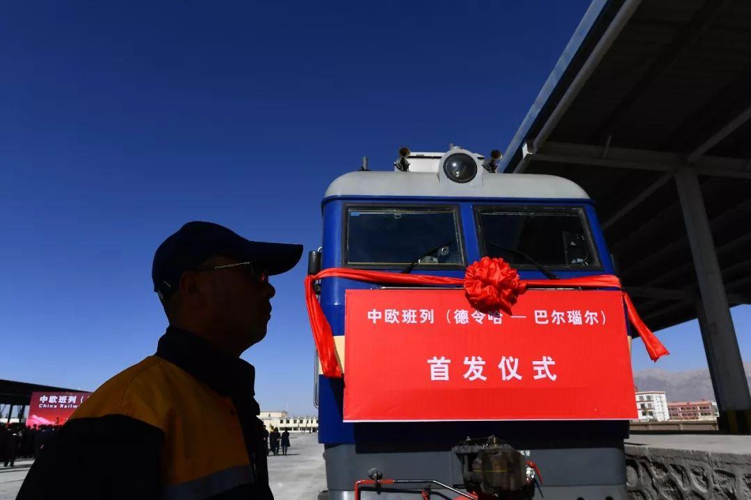 ▲原料图片:10月9日,一列开去俄罗斯巴尔瑙尔的中欧班列在德令哈市货运中心内期待发车。(新华社)