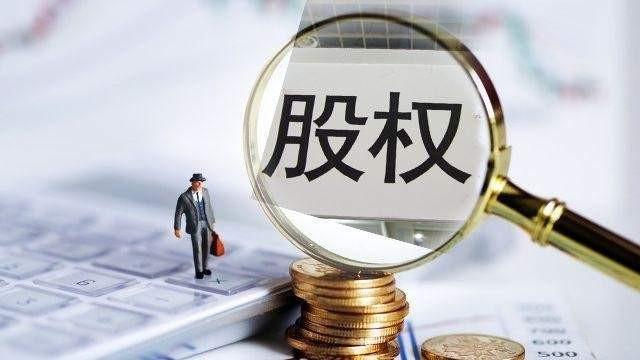 """银行股权现身""""闲鱼"""" 自然人股东二手交易平台转卖股权风险几何?"""