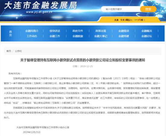 """高德红外董事长黄立获称""""最具影响力企业领袖"""""""